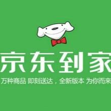 昌吉京東到家代運營公司圖片