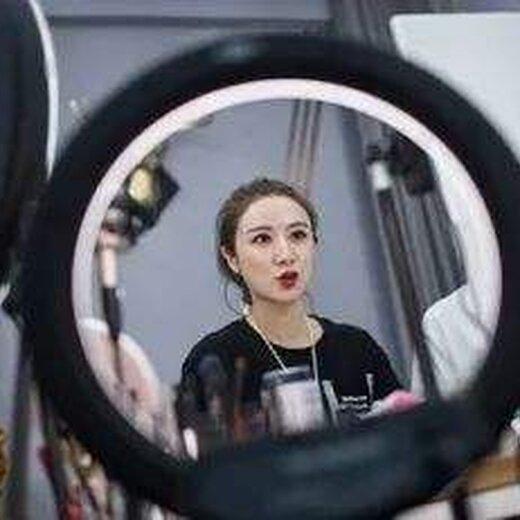 蚌埠短視頻拍攝剪輯劇本直播代運營培訓