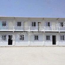 全北京租售住人集裝箱,活動房,臨建房圖片