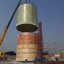 内蒙古玻璃钢立式储罐厂家定制厂家专业定制玻璃钢现场罐图片