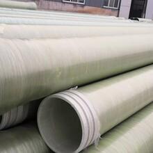 嘉兴玻璃钢管道厂家报价厂家专业定制图片