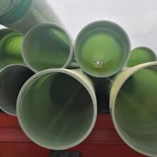 昭通玻璃钢管道厂家批发厂家专业定制玻璃钢风管图片