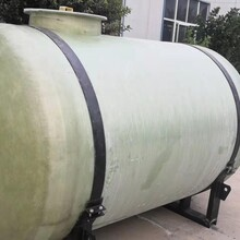 南京玻璃钢储罐厂家玻璃钢大罐专业厂家定制图片