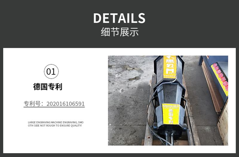 岩石劈裂机劈裂棒生产厂家青岛月度评述