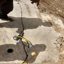 丹东深基坑开挖遇到石头怎么处理岩石解体招商图片