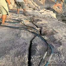 丹东地下通道膨胀石头有什么设备好批发图片
