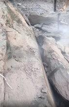 超大型岩石机载分裂机路基扩建鄂州厂家图片
