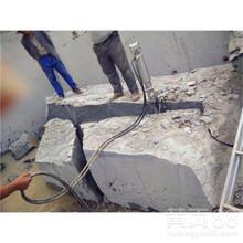 丹东混凝土破碎硬石破碎岩石开采设备每周回顾图片