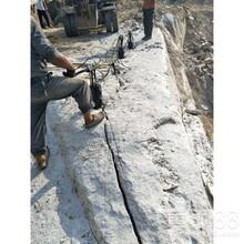 石英石岩石劈裂机开石机南通价位图片