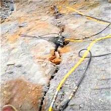 晋中隧道地铁破裂坚硬岩石裂石器信息图片