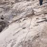 岩石劈裂棒