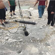 丹东矿洞破除石头裂石机开裂找哪家图片