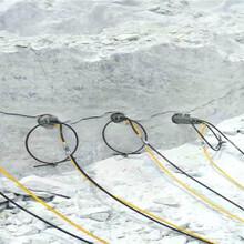 岩石无振动粉尘拆除设备代替爆破七台河行情价格图片