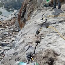 采石分解大型石料开石器劈石南通价位图片