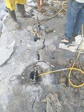 包头混凝土破碎硬石破碎岩石开采设备调价信息图片
