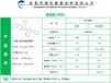 促進劑ZDBC-ZBEC-TMTD上海珠海廣州廣東山東廠家直銷總代批發報價現貨可發翔發橡塑