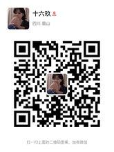四川师范大学小自考法学专业