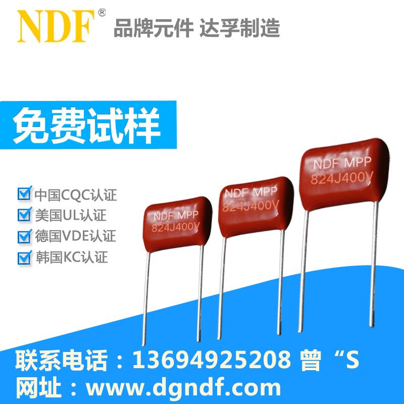 供应达孚金属薄膜电容器,金属化聚丙烯膜电容器
