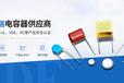 供應Y2陶瓷安規電容,陶瓷電容器,安規電容器
