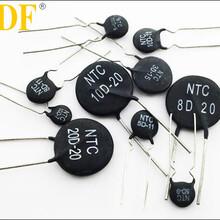 供應東莞功率型NTC熱敏電阻器圖片