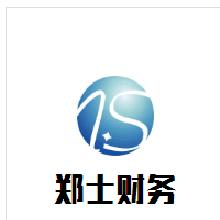 上海金山注册公司代理记账税务办理