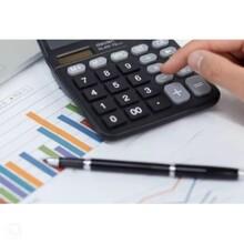 2020年上海一般纳税人申请代理记账报税年检图片