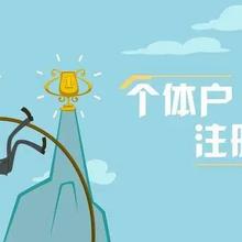 2020年上海注册公司服务项目图片