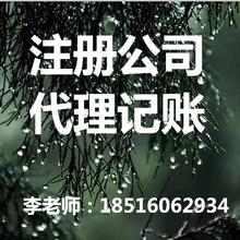 2020年上海金山注册公司方案参考图片