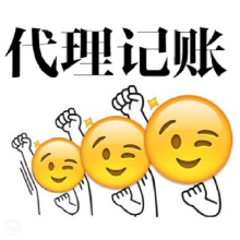 上海注冊公司的要求