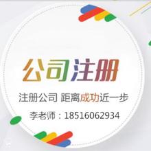 上海代理記賬服務內容與流程