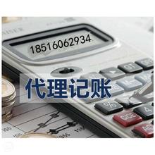 上海奉贤区代理记账公�司合理高效图片