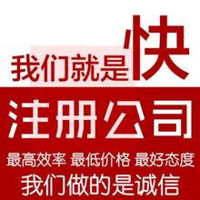 上海代理记账一家小规模企业流程图片