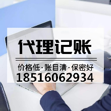 上海選擇代理記賬的好處與優勢