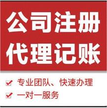 木有房產證注冊餐飲許可證流程注冊公司