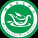 2021第十三屆湖南茶文化節暨紫砂、書畫、陶瓷、茶具工藝品展