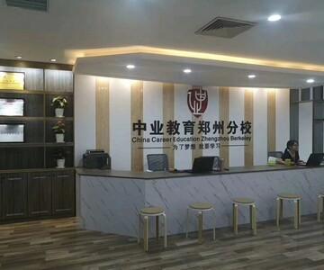 北京天龟教育科技有限公司
