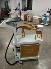 珠海专业从事便携式激光打标厂家报价便携式激光打标