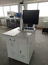 珠海专业生产便携式激光打标厂家价格便携式激光打标