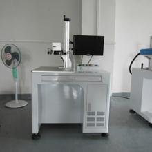 珠海销售便携式激光打标生产厂家便携式激光打标