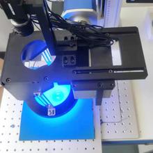 佛山专业制造视觉激光打标信誉保证视觉激光打标