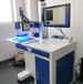 汕头专业视觉激光打标生产厂家视觉激光打标