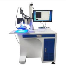 珠海专业制造视觉激光打标放心省心视觉激光打标图片