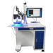 深圳专业生产视觉激光打标供应商视觉激光打标