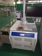 专业生产紫外激光打标报价紫外激光打标