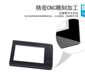 上海压克力镜片厂家价格