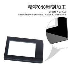 安庆专业生产压克力镜片生产厂家镜片质量优良