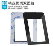 上海压克力镜片