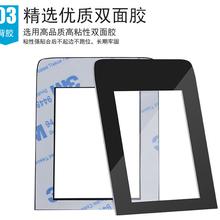 南京专业生产压克力镜片批发价格质量优良镜片