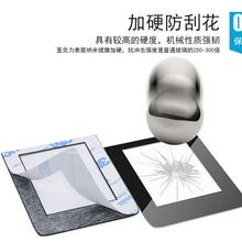 上海专业从事压克力镜片原装现货镜片