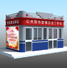 广东专业生产岗亭加优游注册平台报价图片